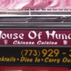 House Of Hunan Inc