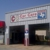 C & C Car Care and State Inspection Station