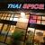 Thai Spice Cuisine