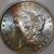 Patina Coins