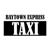 Baytown Express Taxi