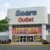 Sears Outlet