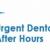 Urgent Dental Care - After Hours