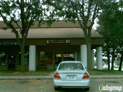 China Star Restaurant, Windsor Heights IA