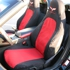 Seat Savers By Supreme Seat Covers