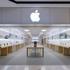 Apple Store, MacArthur Center