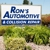 Ron's Automotive - Hazel Dell