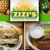 Zizi's Vegetarian