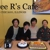 Three Rs Oriental Food