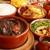 Minas Grill - Brazilian Steakhouse and Buffet