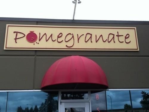 Pomegranate Bistro, Redmond WA