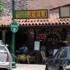 Locust Street Deli