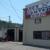 Leo's Automotive Repair Center