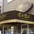 Coco's Crepes & Coffee
