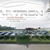 Car Tron Auto Sales LLC