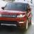 Land Rover Service / Range Rover