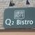 Q2 Bistro