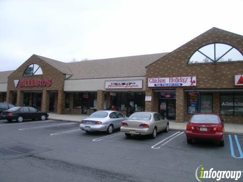 Milltown Bagels, Milltown NJ