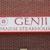 Genji Japanese Steak House
