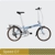 Dahon Bikes North America, Inc.
