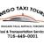 WEGO Taxi Tours