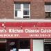Ken's Kitchen