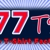 77t's The T-shirt Factory - CLOSED