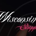 Wisconsin Strippers
