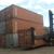 Denco Container LLC