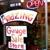 An Amazing Garage Sale Store