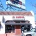El Cuervo Taco Shop