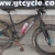GT Cycle & Fitness