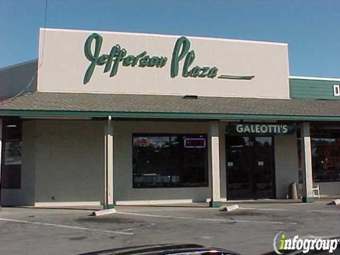 Galeotti's Pizzeria, Redwood City CA