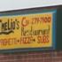 Emelio's Restaurant
