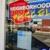 Neighborhood Parcel Shredding Center