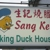 Sang Kee Peking Duck House