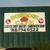 RoseRock Cafe, LLC