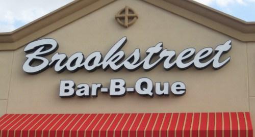Brookstreet Barbeque, Sugar Land TX