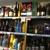 Albright Liquor Store
