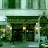 nyma, the new york manhattan hotel