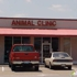 Forest West Animal Clinic