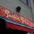 Damatos Neighborhood Restaurant