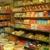 Al-Amana Meat&Grocery Market