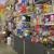 I Q Toys & Games