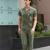 Lr Uniforms Inc