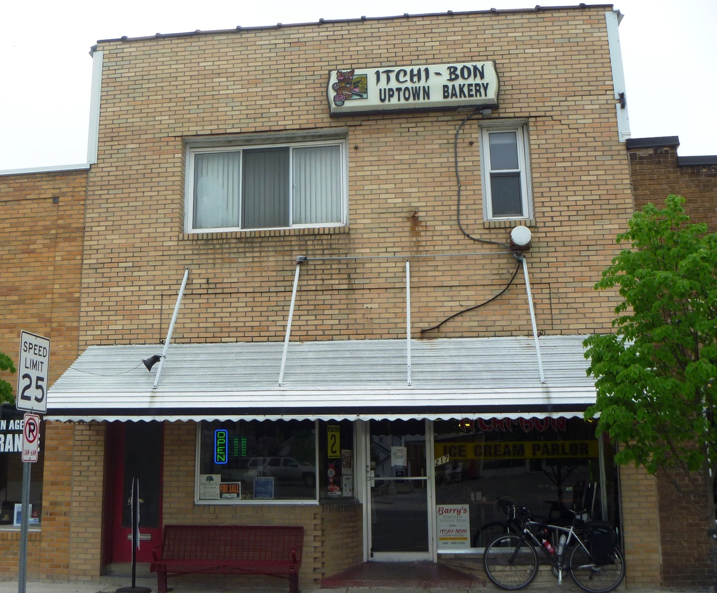 Itchi-Bon Uptown Bakery, Durand MI
