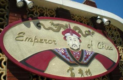 Emperor Of China - Milwaukee, WI