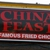 China Feast