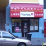 Heng Long Foreign Exchange