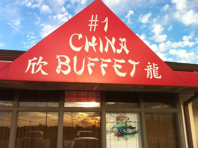 Number One China Buffet, Wilmington OH